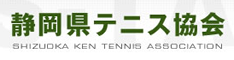 静岡県テニス協会